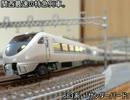 【ニコニコ動画】【鉄道模型】不器用うp主がレイアウト製作に挑戦! Part11を解析してみた
