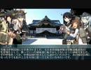 【ニコニコ動画】鎮守府広報~艦娘と見る帝国海軍の軌跡~後篇を解析してみた
