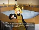 【ニコニコ動画】東方昭和伝 第二十八章「第二次世界大戦勃発」【国内編(2/2)】を解析してみた