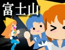 "Denki Groove ""Fujisan"" feat. Chihaya, Miki and Yukiho"