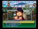 【ゆっくり実況】栄冠ナインで甲子園の王者part30【パワプロ15】 thumbnail