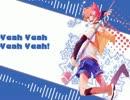 【猫木栗太】 shake it! 【UTAUカバー】