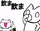 マイヤヒー thumbnail