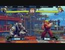 TGU2013 day1 スパ4AE2012 Zhi vs 吉祥寺ケン Pool決勝 thumbnail