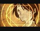 【マギ謝肉宴】anthem【手描きマギ】