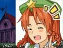 【実況】魔理沙のコソ泥21番星! thumbnail