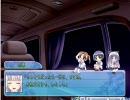 この青空に約束を サイドストーリー6(フォセット) thumbnail