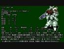 メックウォリアーTRPG 機体紹介4