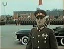第32位:国家人民軍創設軍事パレード~1956年5月~