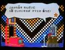 ペーパーマリオRPG実況プレイ part3【超々ノンケ冒険記☆真多重縛りの旅】