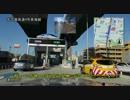 2013/11/23 名古屋高速4号東海線 六番北~木場間開通(全線開通)