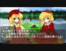 第85位:ブッダとイエス幻想郷へ行く2 thumbnail