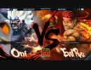 TGU2013 day2 スパ4AE2012 LosersSemiFinal Infiltration vs sako thumbnail