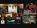 TGU2013 day2 スパ4AE2012 GrandFinal part1 Xian vs ハイタニ thumbnail