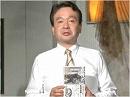 【場外乱闘!】第34回:最後のゼロファイター・本田稔少尉の「遺言」