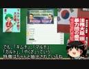 【ニコニコ動画】ExcelVBA を使ったニコニコ動画のコメントの分析を解析してみた