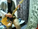 【もこRock】 つまさきだち/伊藤かな恵 【弾いてみた】