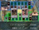【遊戯王架空】ポケモンAGneXt第13話⑦『激突!シンジvsサトシ!』