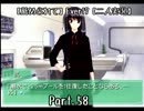 【薦められて】Ever17【二人実況】Part.58