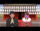 恋物語 第恋話『ひたぎエンド 其ノ壹』 thumbnail