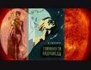 Andromeda nebula thumbnail