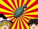 やんばるさん リズム地獄【10分耐久】 thumbnail