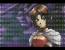 【PS2】 ネバーランド 研究史 OP thumbnail
