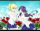 【ラブライブ!】「硝子の花園」を歌ってみた【すえみ×ルティス】 thumbnail