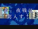 【何の変哲もないコラボ合唱】オツキミリサイタル【6人】