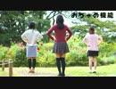 【つきみりあ☆】おちゃめ機能【踊ってみた】 thumbnail