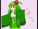 【ポケモンXY】 和装ポケ擬の大和撫子! p