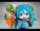 【初音ミク】「ミクダヨーといっしょダヨー」第5回!おまけのNG集ダヨー!【Project mirai 2】
