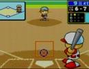野球わからない男が野球ゲーに挑戦Part03【パワポケ7】