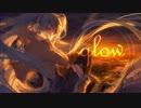 glow Piano&Strings Acoustic .Ver うたってみた 鹿子 thumbnail