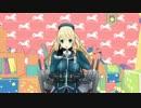 【MMD艦これ】良い肉愛宕にGIFTを踊ってもらった【パンパカパァーン!】