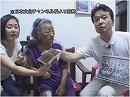 【緊急特番】勝った!NHK一万人集団訴訟控訴審[桜H25/11/29] thumbnail