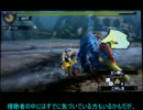 【MH4】ゆっくり狙い撃つ!Part2【直撮り】