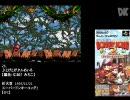 【スマブラX】大乱闘スマッシュブラザーズX BGM集 Part3 thumbnail