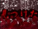 """【実況】行ってはいけない――""""約束の場所""""【Part8】 thumbnail"""