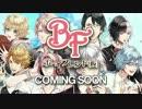 ボーイフレンド(仮)PV1 thumbnail