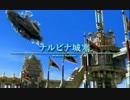 【100分間耐久】Final Fantasy XII ナルビナ城塞市街地