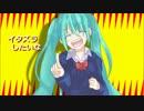 初音ミクオリジナル曲「素敵」コラボPV付き thumbnail