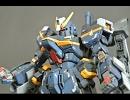 RGガンダムMK-ⅡでビルドガンダムMK-Ⅱを作ってみた!