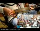 【ソロギター】艦これBGM「母港のテーマ」をアレンジして弾いてみた。 thumbnail