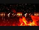 【ニコニコ動画】【GUMI】追イシ想イシ刻【オリジナル】を解析してみた