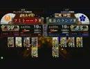 戦国大戦 頂上対決 2013/11/30 フミトーーク軍 VS 魔法のランプ軍
