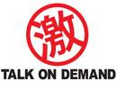 <マル激・前半>5金スペシャル・秘密保護法が露わにした日本の未熟な民主主義とアメリカへの隷属