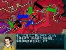 【三国志11PK】緊縛暴君プレイPart49【英雄集結】
