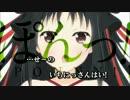 【ニコカラ】回レ!雪月花 (On Vocal)