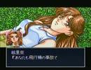 無人島から脱出したい!!【実況】2日目 thumbnail